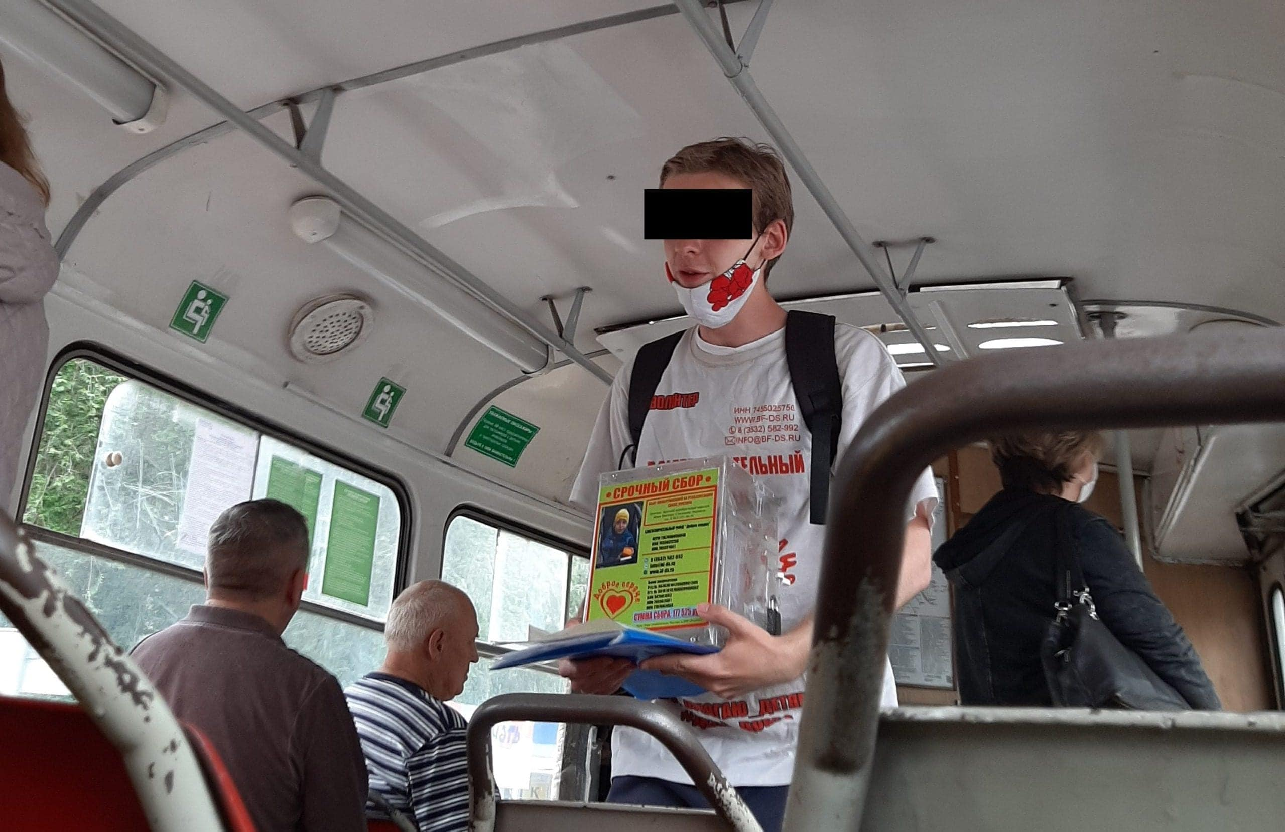 волонтер в трамвае