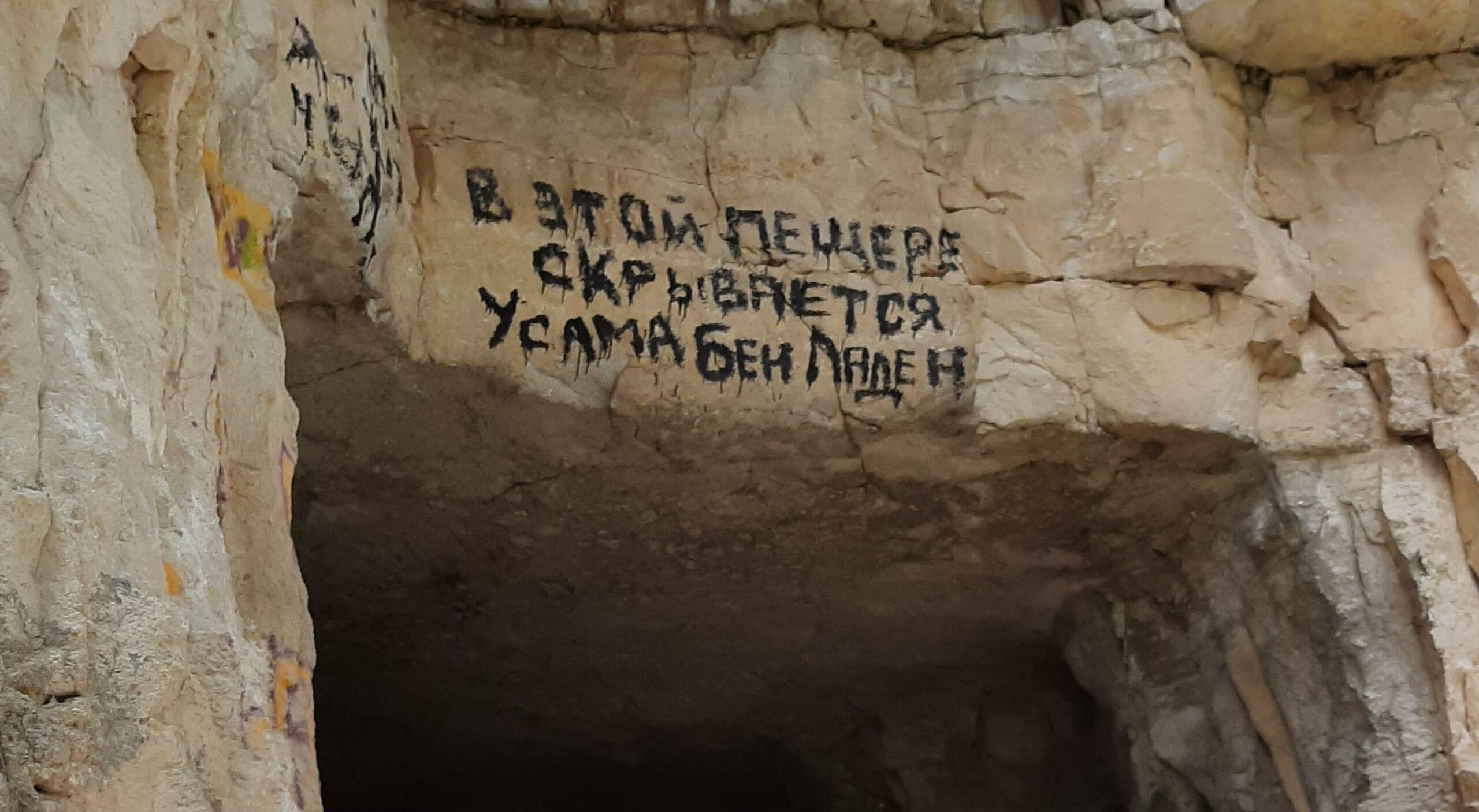 штольни, Ширяево