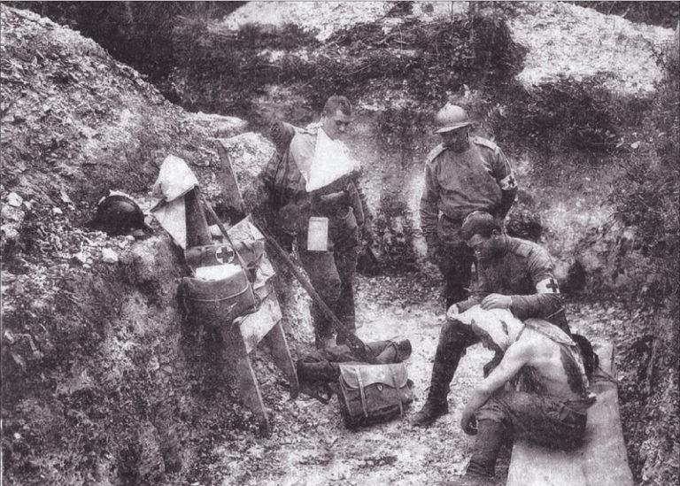 Второй пехотный полк