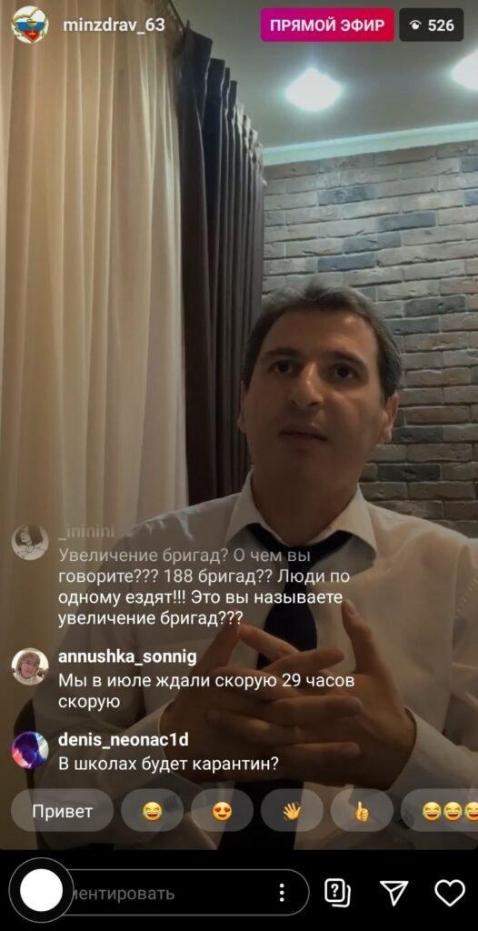 Армен Бенян
