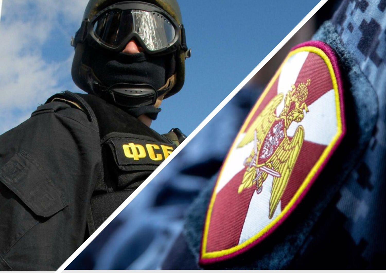 ФСБ vs Росгвардия